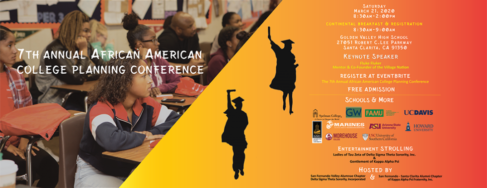 African-American College Planning Conference
